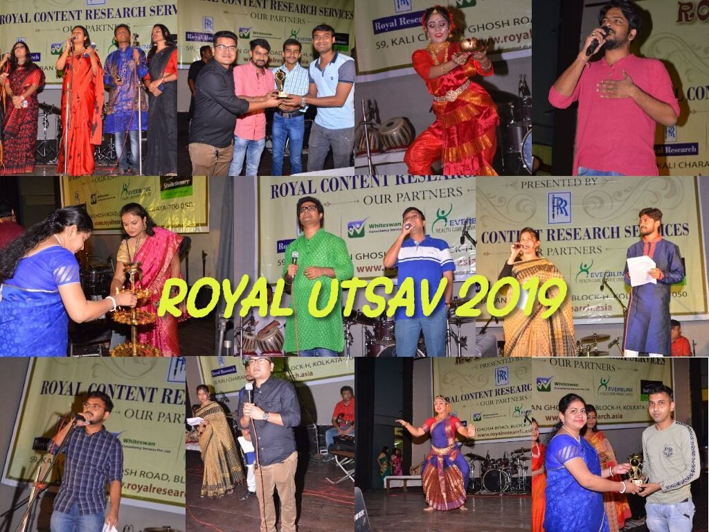 Royal Utsav 2019 - An immemorial event ever